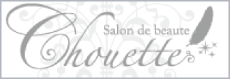 Salon de beaute Chouette(サロン・ド・ボーテ・シュエット)